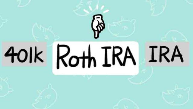 【年金の仕組み】駐在員向けアメリカ個人年金はRoth IRA一択
