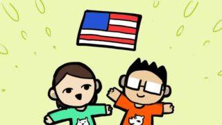 海外転勤したい!海外赴任に選ばれる人とは?絶対海外駐在員になる方法