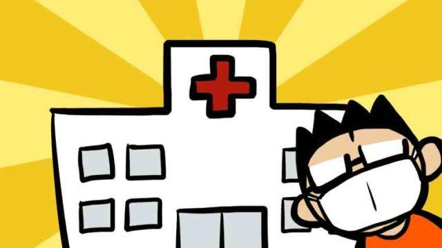 【体験談】フィリピンの病院には入院したくない!?医療レベルの実情