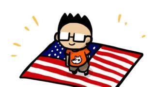 【体験談】海外駐在員へ転職!アメリカ駐在になる為の転職活動方法
