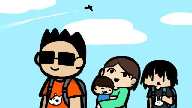 【海外暮らし歴15年】家族で海外移住!必要な準備や費用を徹底解説