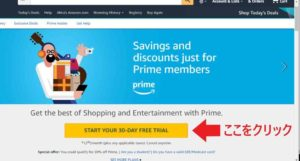 Amazon prime 30days free trial 1