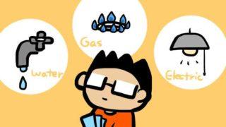 アメリカやフィリピンに海外移住するなら知るべき電気ガス水道代比較
