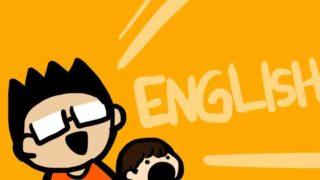 【海外赴任12年で判明】海外駐在員に必要な本当の英語力とは