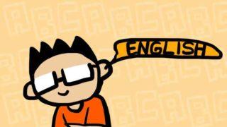 【海外生活15年で判明】海外赴任前に身につけるべき英語力とは