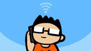 【徹底解説】フィリピンのスマホ事情と電波の強さや速度について