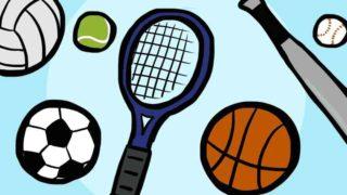フィリピンのスポーツ事情:移住して分かったスポーツ人口が少ない訳