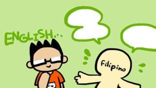 フィリピンは英語圏!?アメリカ文化と学校教育で高い英語力を実現