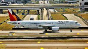 フィリピン航空の概要と評判