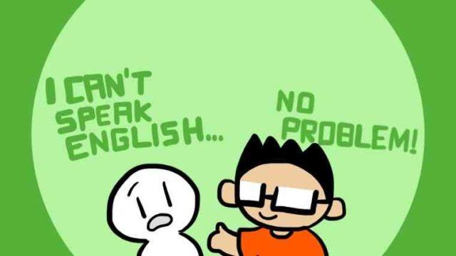【海外就職に必要な英語力】中小企業の海外駐在員なら心配無用な訳合は心配無用な訳