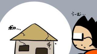 不労所得を得てリタイア生活!フィリピンの不動産投資では無理な理由