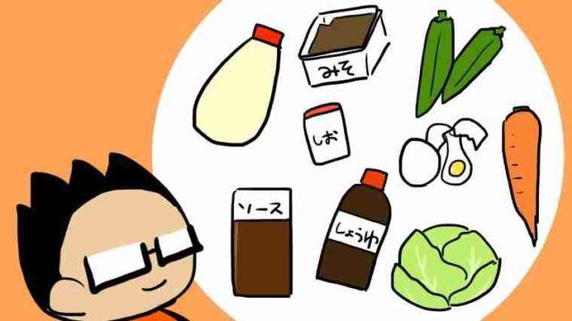 フィリピンで自炊生活:地方都市でも手に入る日本食材を徹底解説