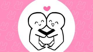 【海外生活16年】外国人との恋愛を絶対に成功させる為の3つの秘策