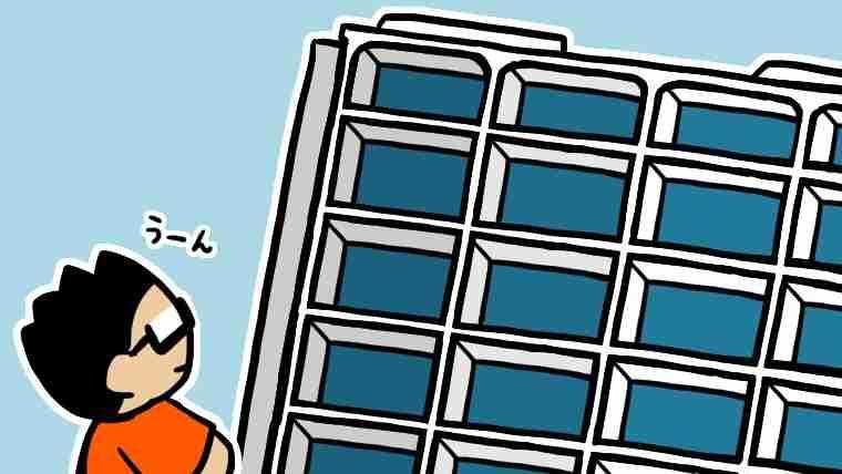 【海外移住】フィリピン地方都市のコンドミニアムは購入すべきか