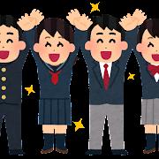 日本のサラリーマンは洗脳されてる!?自分の幸せの探し方と掴み方